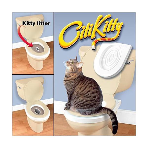 Лоток для приучения котов к унитазу купить